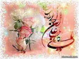 ولادت حضرت علی(ع) و روز پدر مبارک