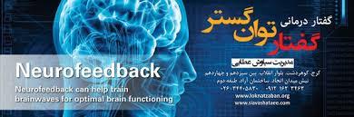 بهترین کرج مراکز گفتار درمانی در غرب تهران , بهترین کرج مراکز گفتار درمانی در کرج ,