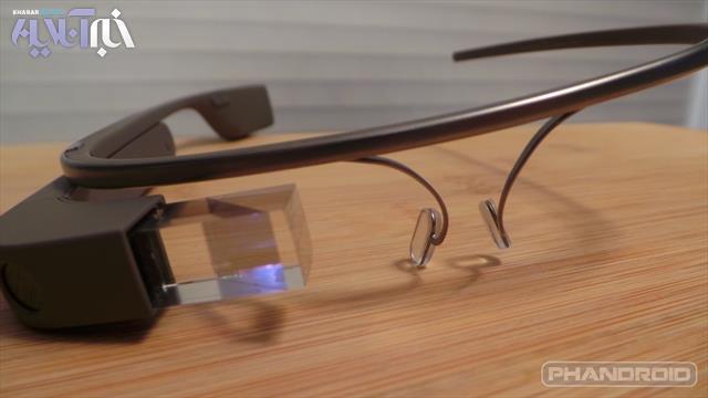 گفتاردرمانی جامع هوشمند اوج کرج + گفتاردرمانی آنلاین ایران اولین تصاویر منتشره از پشت عینک جدید گوگل را ببینید