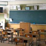 Classroom2-640x330-1.jpg